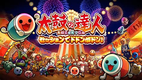 PS4 Exclusive Taiko Drum Master: Drum Session! Gets New