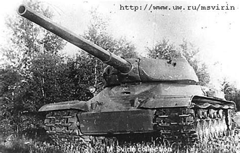 Upcoming Russian Heavy: IS-5 (Step aside WZ111) - Page 7