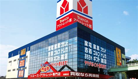 Japanese Store Yamada Denki To Accept Bitcoin Payments