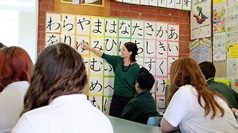 Benchmark for Asian languages in schools - ABC Riverland
